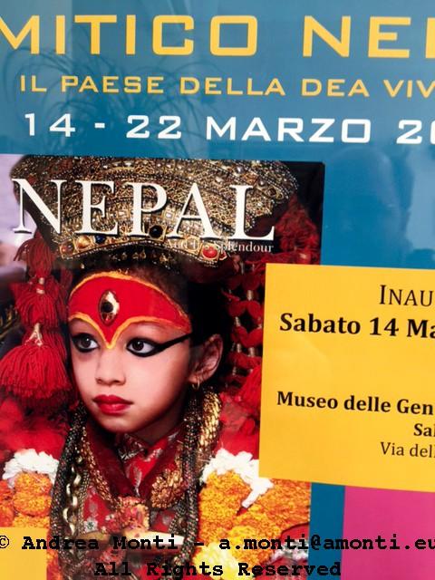 YANE – Yet Another Nepal Exhibit