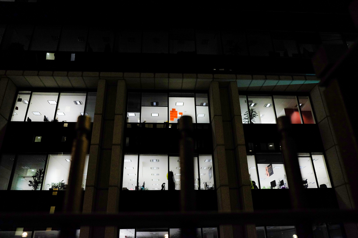 The Financial Times at Night