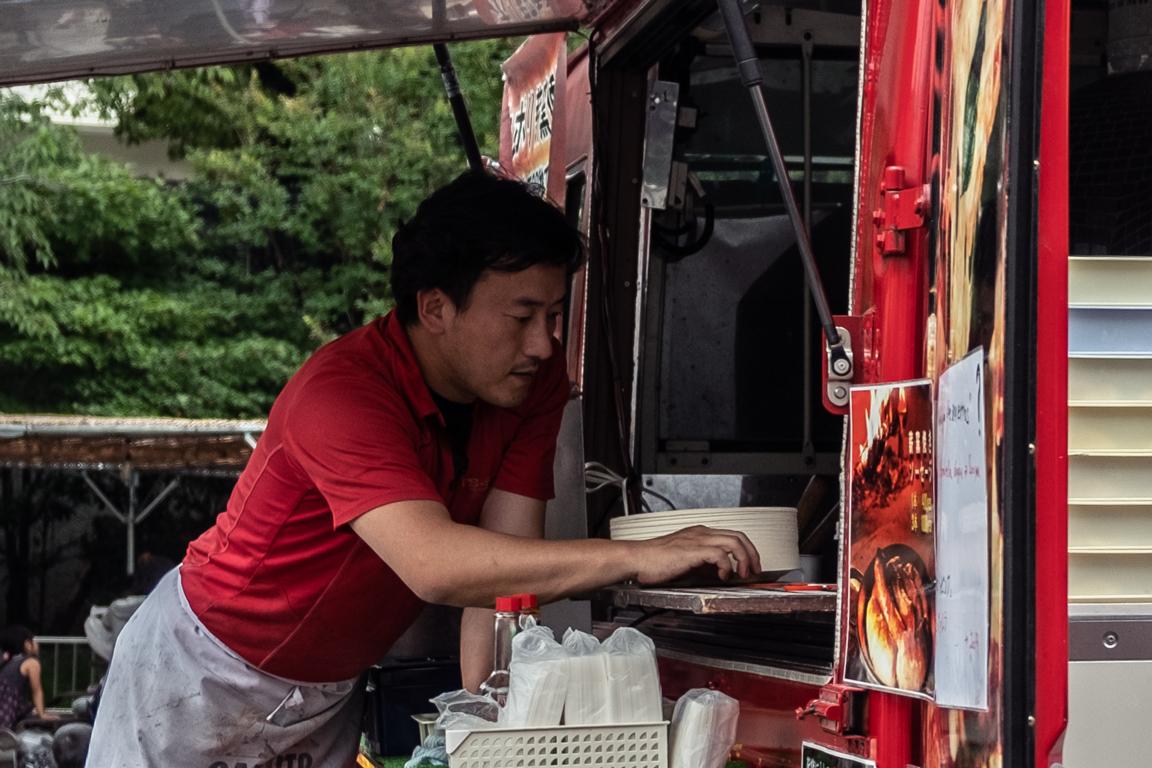 Pizza Maker@Ueno's Park