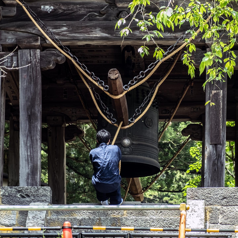 The Bell Ringer of Nikko