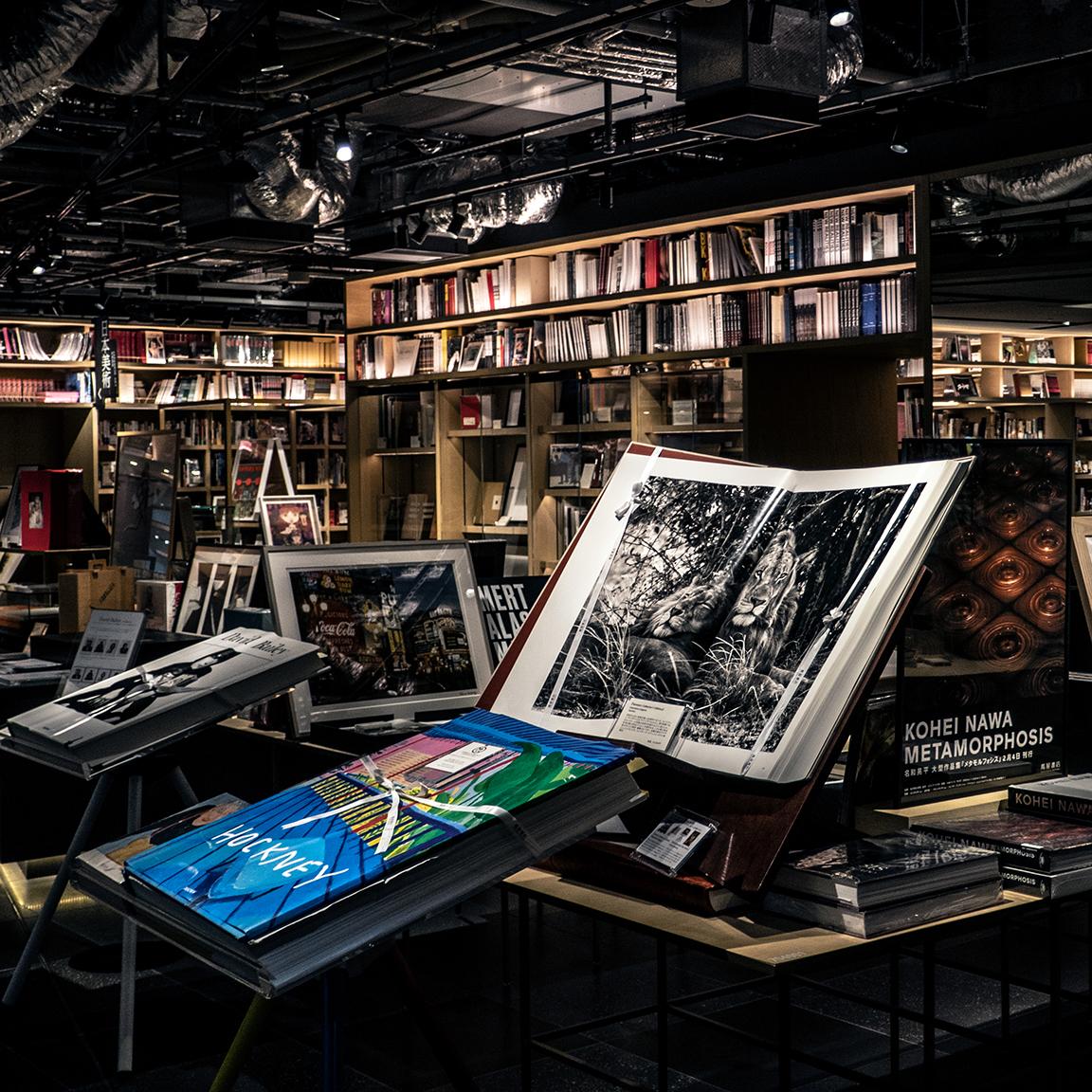 Tsutaya Bookstore@Ginza